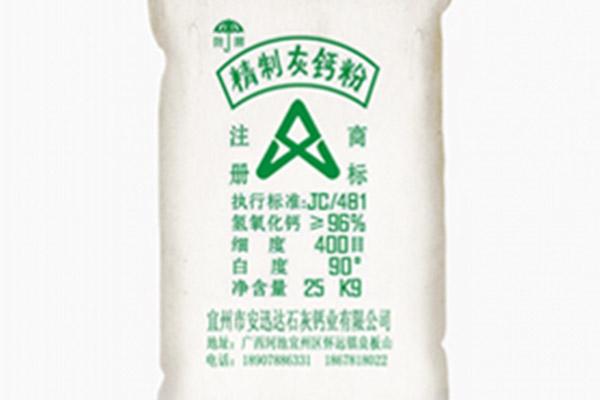 杭州安迅达碳酸钙价格