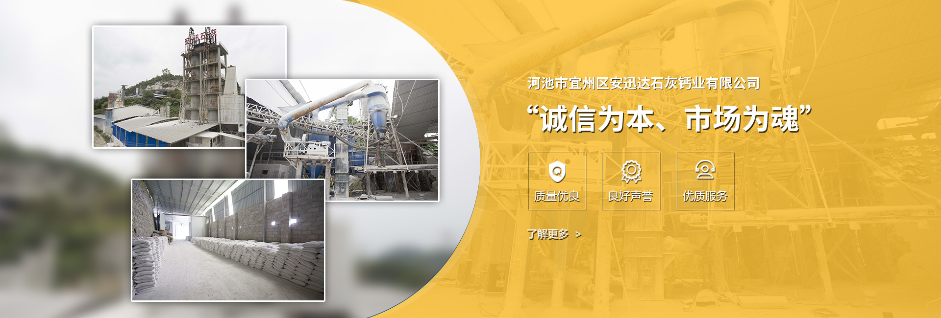 http://www.anxunshihui.com/data/images/slide/20210622104420_250.jpg
